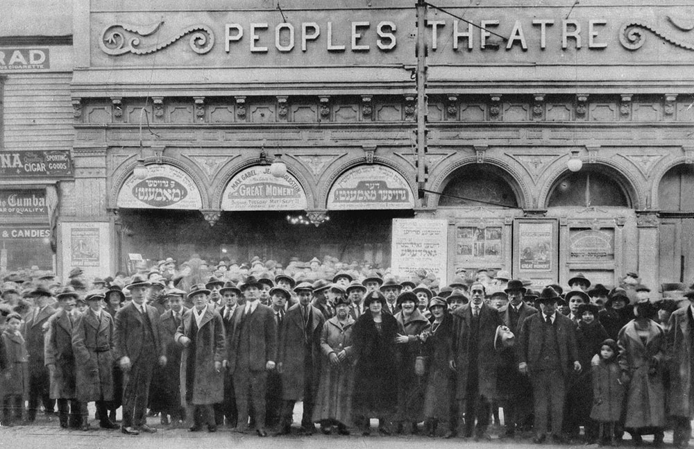Peoples Yiddish Theater 1925